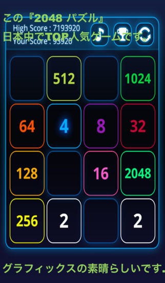 http://a3.mzstatic.com/jp/r30/Purple18/v4/20/f0/c6/20f0c6bf-1cd1-5c69-2943-50ceb717a40f/screen322x572.jpeg