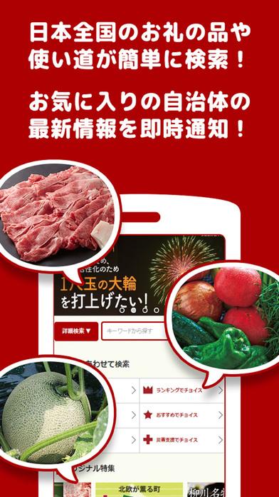 http://a3.mzstatic.com/jp/r30/Purple18/v4/31/df/ea/31dfeae7-3d9f-f4c1-86a1-475124247d3a/screen696x696.jpeg