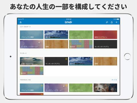 http://a3.mzstatic.com/jp/r30/Purple18/v4/40/9b/af/409bafda-9697-e902-fbc1-bd7ad1123dbe/screen480x480.jpeg