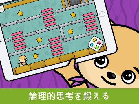 http://a3.mzstatic.com/jp/r30/Purple18/v4/51/e1/d5/51e1d5c3-5868-fc0b-6f45-405f57c4737d/screen480x480.jpeg