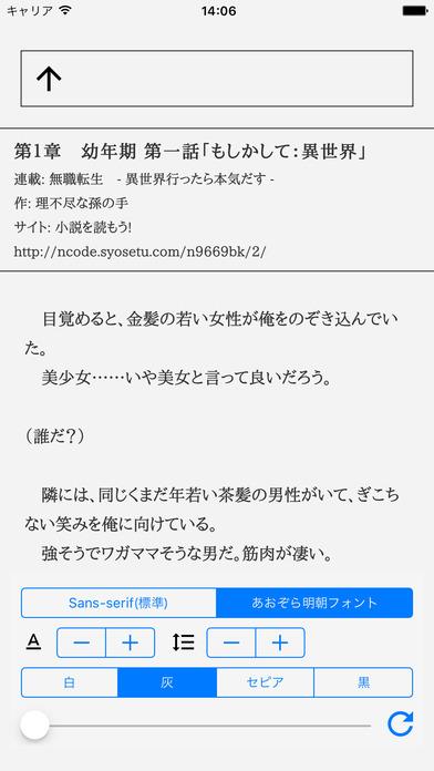 http://a3.mzstatic.com/jp/r30/Purple18/v4/54/69/ba/5469babf-0656-fbb7-ab61-c58062f9df1f/screen696x696.jpeg