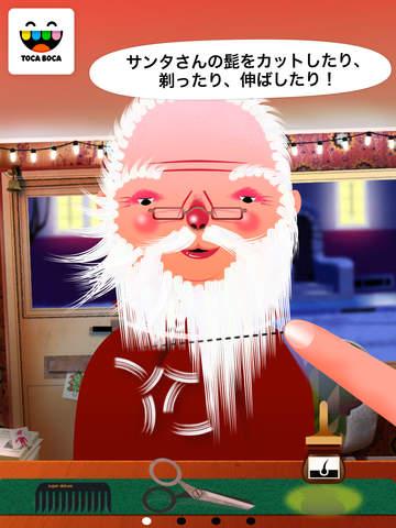 http://a3.mzstatic.com/jp/r30/Purple18/v4/5c/07/ab/5c07ab28-f67e-f6a5-d3dd-b64dea27f0b4/screen480x480.jpeg