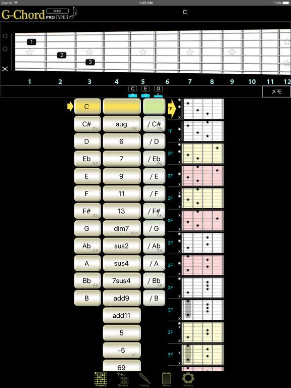 http://a3.mzstatic.com/jp/r30/Purple18/v4/63/4c/f5/634cf590-deeb-9274-598d-55e500d981ec/sc1024x768.jpeg