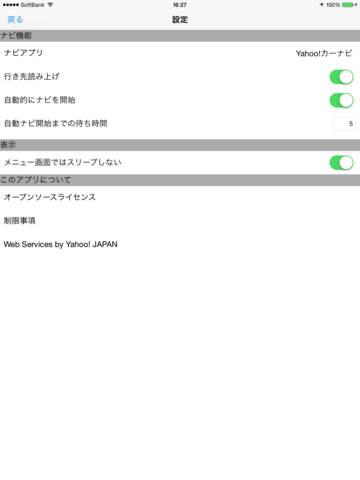 http://a3.mzstatic.com/jp/r30/Purple18/v4/6b/7d/39/6b7d3991-8ec9-bfec-608f-d6ad07042e68/screen480x480.jpeg