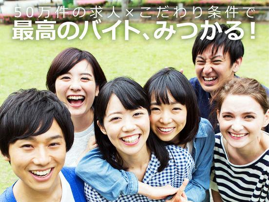 http://a3.mzstatic.com/jp/r30/Purple18/v4/75/aa/d4/75aad4bb-0d73-11b8-a9b3-83cb64582b47/sc552x414.jpeg