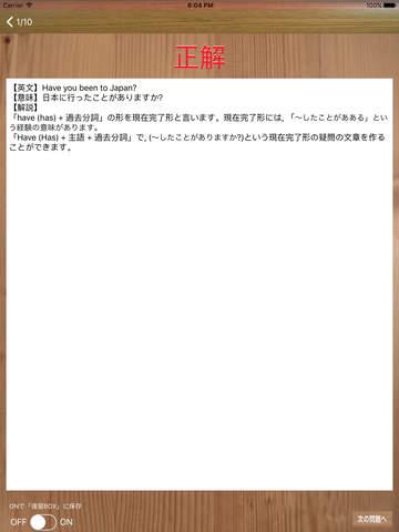 http://a3.mzstatic.com/jp/r30/Purple18/v4/96/bf/43/96bf43d9-001f-21c3-64e3-e79699172cc9/screen480x480.jpeg