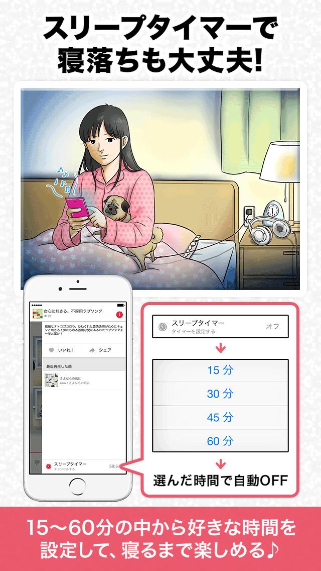 http://a3.mzstatic.com/jp/r30/Purple18/v4/ad/9f/52/ad9f5293-9ffb-ca07-dcf9-d31487aab75f/screen1136x1136.jpeg