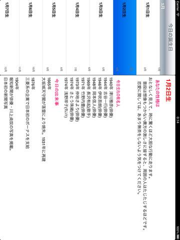 http://a3.mzstatic.com/jp/r30/Purple18/v4/af/aa/ed/afaaed33-db1c-023b-aff4-a1d1eed78351/screen480x480.jpeg