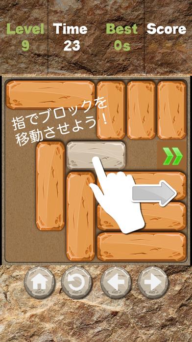 THE ROCKS - スライドパズル screenshot1