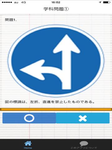 http://a3.mzstatic.com/jp/r30/Purple18/v4/b0/a8/cd/b0a8cd32-3f8f-eecc-33a5-f75bc5718540/screen480x480.jpeg