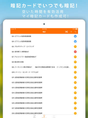 http://a3.mzstatic.com/jp/r30/Purple18/v4/b5/3f/cf/b53fcffd-7e15-8239-3eea-501afff71c44/screen480x480.jpeg