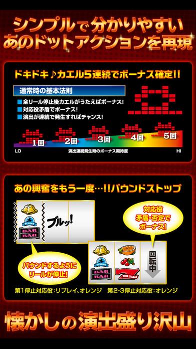 キングパルサー ~DOT PULSAR~のスクリーンショット2