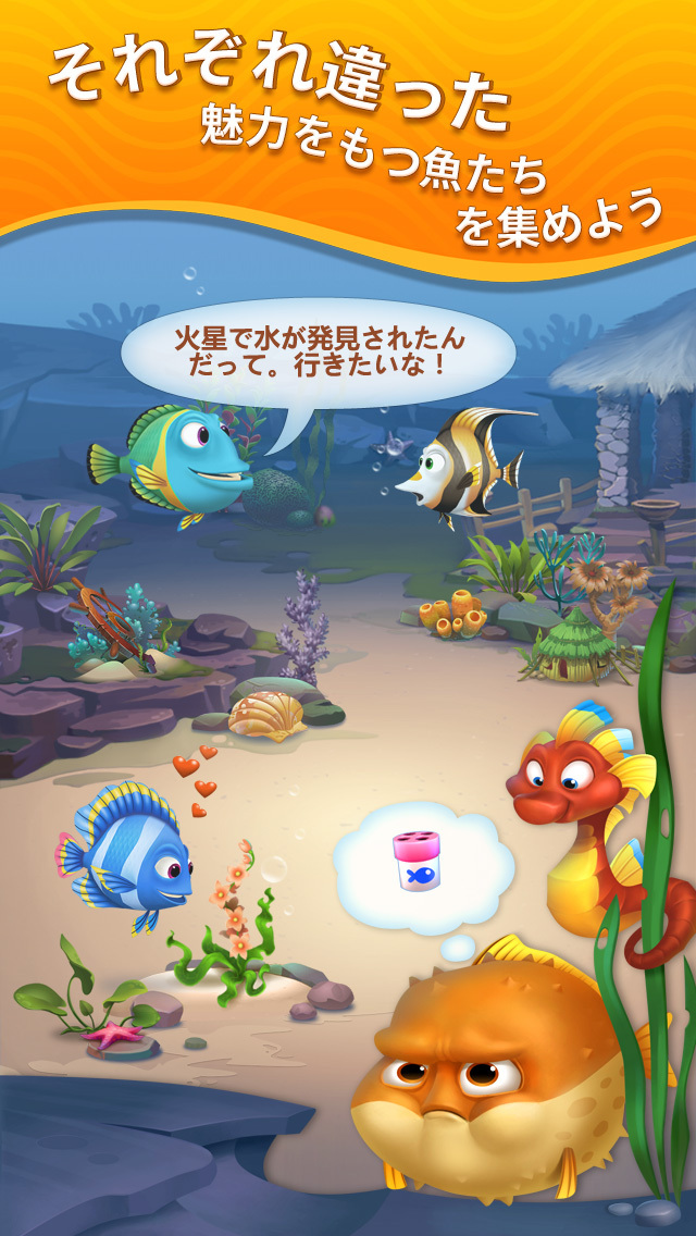 http://a3.mzstatic.com/jp/r30/Purple18/v4/b7/db/2c/b7db2c9f-3a14-b50b-900f-3dbc353c1b15/screen1136x1136.jpeg