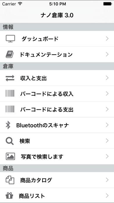 2016年9月14日iPhone/iPadアプリセール Wi Fi記録ドライブアプリ「Wireless Drive」が無料!