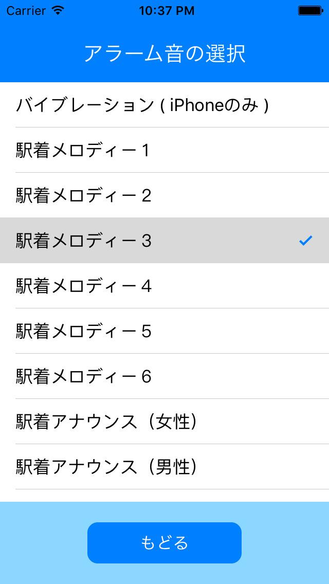 http://a3.mzstatic.com/jp/r30/Purple18/v4/c8/92/ec/c892ecf5-b8dc-acde-5461-f8ceb2756212/screen1136x1136.jpeg