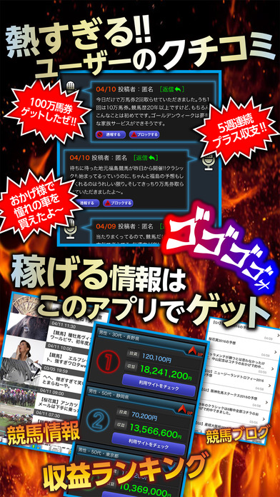 http://a3.mzstatic.com/jp/r30/Purple18/v4/c9/50/05/c95005e1-8787-8b24-2746-e1befa4b6c50/screen696x696.jpeg