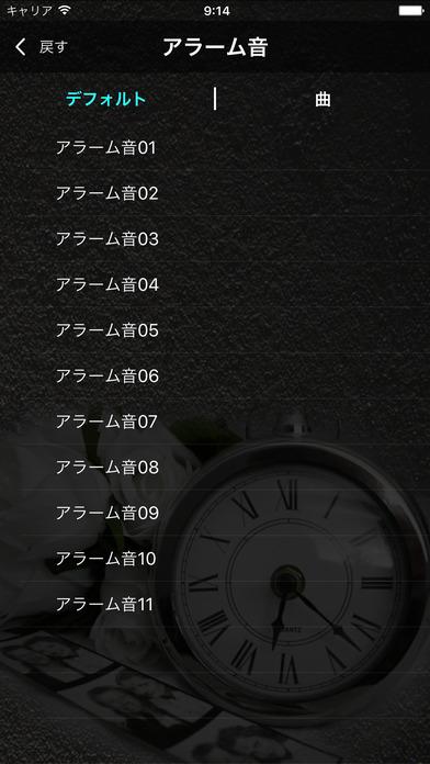 http://a3.mzstatic.com/jp/r30/Purple18/v4/cb/ff/62/cbff62bc-82d9-8f19-4d10-d603c48188fd/screen696x696.jpeg
