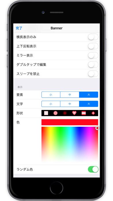 http://a3.mzstatic.com/jp/r30/Purple18/v4/d6/a0/67/d6a0676c-e217-2c40-c5de-3b44d5cf0673/screen696x696.jpeg