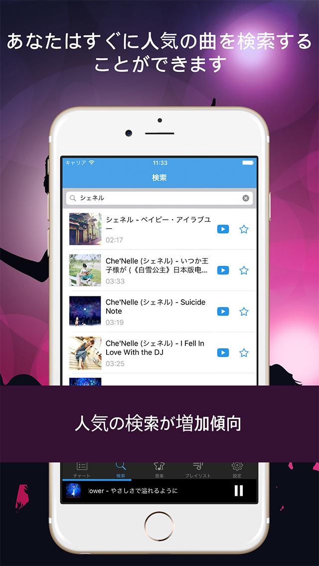 http://a3.mzstatic.com/jp/r30/Purple18/v4/f4/13/96/f413966e-b262-a1c7-fe93-d0182ba7fb1e/screen1136x1136.jpeg