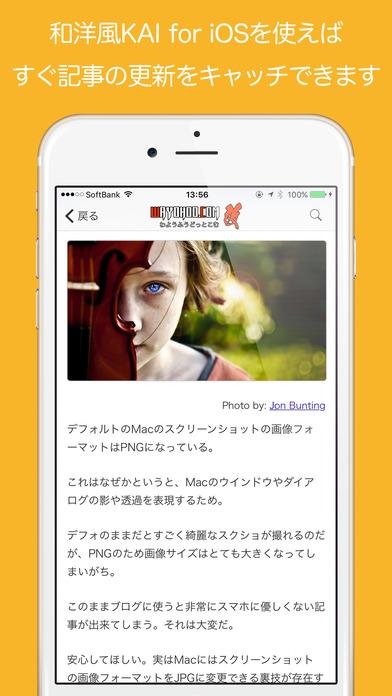 http://a3.mzstatic.com/jp/r30/Purple18/v4/f7/78/aa/f778aa49-42fa-a163-250f-2537f636c435/screen696x696.jpeg