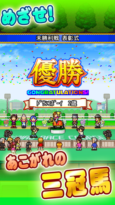 http://a3.mzstatic.com/jp/r30/Purple18/v4/f8/3b/00/f83b007f-6a5c-a1e3-87c7-311d05dc2f46/screen696x696.jpeg