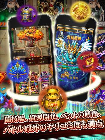 http://a3.mzstatic.com/jp/r30/Purple18/v4/fa/60/56/fa605688-22cb-82f2-6dee-f4e11f5a5815/screen480x480.jpeg