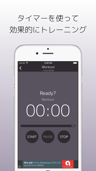 Workoutimer