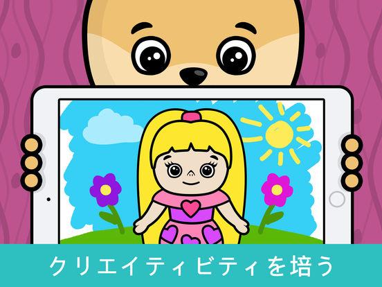 http://a3.mzstatic.com/jp/r30/Purple19/v4/03/a5/31/03a53146-9996-257a-b7ef-ff0ce04de49c/sc552x414.jpeg