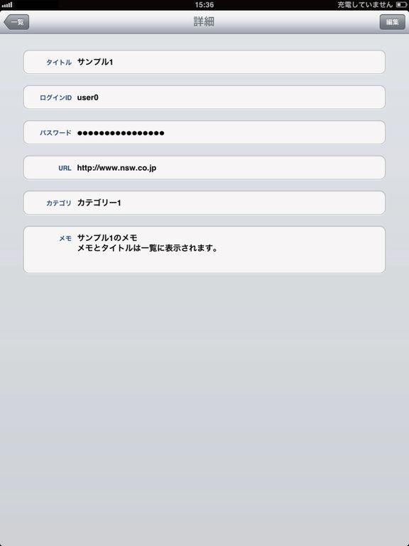 http://a3.mzstatic.com/jp/r30/Purple19/v4/88/d0/4b/88d04ba2-791d-f473-37b7-9f9d441cb6cf/sc1024x768.jpeg