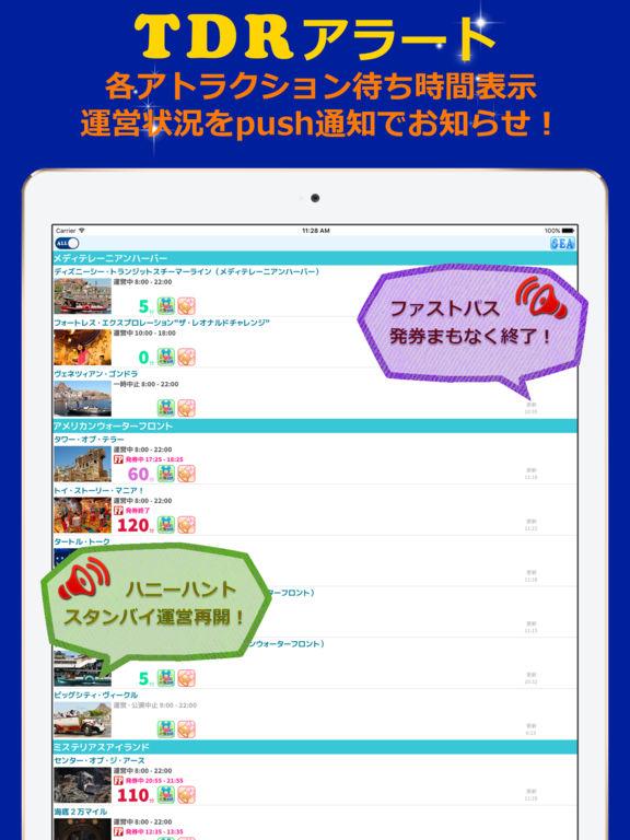 http://a3.mzstatic.com/jp/r30/Purple19/v4/c2/1e/31/c21e311d-3097-d5ea-935a-0fbeeb4aa1c5/sc1024x768.jpeg