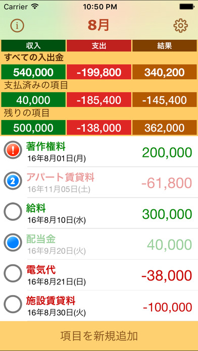 http://a3.mzstatic.com/jp/r30/Purple19/v4/c8/fe/20/c8fe20e7-c42f-9db7-1905-8fd1ac325bbf/screen696x696.jpeg