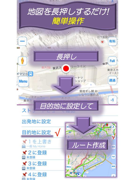http://a3.mzstatic.com/jp/r30/Purple19/v4/d5/60/3d/d5603de1-4ede-22e8-7a1e-7d3fd3dea5b2/sc1024x768.jpeg