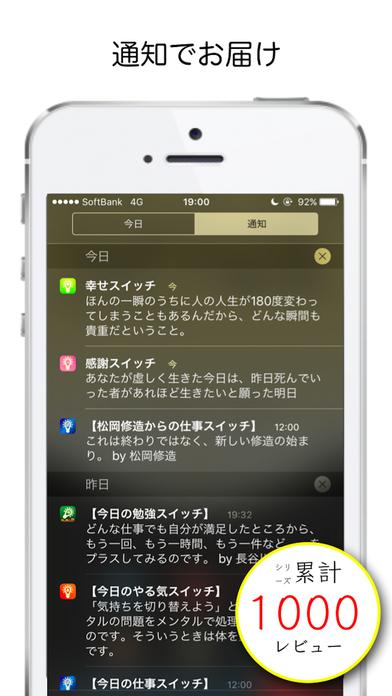 http://a3.mzstatic.com/jp/r30/Purple19/v4/e3/b5/b6/e3b5b64c-1781-1902-d13d-c2613e60202d/screen696x696.jpeg