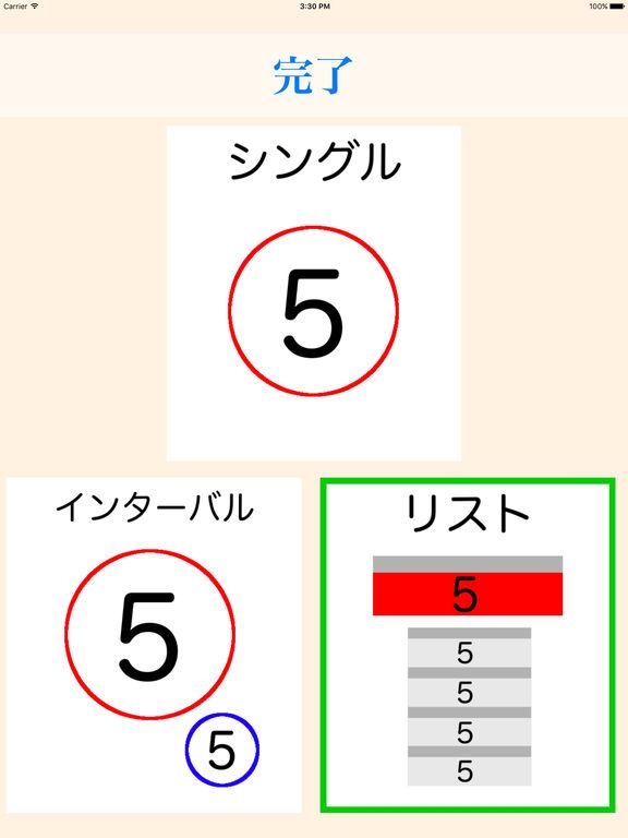 http://a3.mzstatic.com/jp/r30/Purple20/v4/02/c5/b6/02c5b682-ca9c-af5e-93a6-03ddca0189dc/sc1024x768.jpeg
