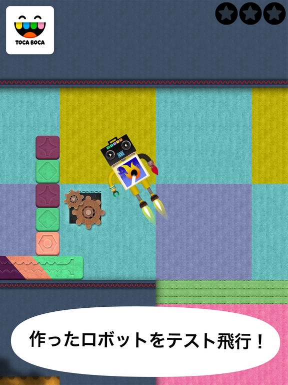 トッカ・ロボット・ラボ (Toca Robot Lab) Screenshot