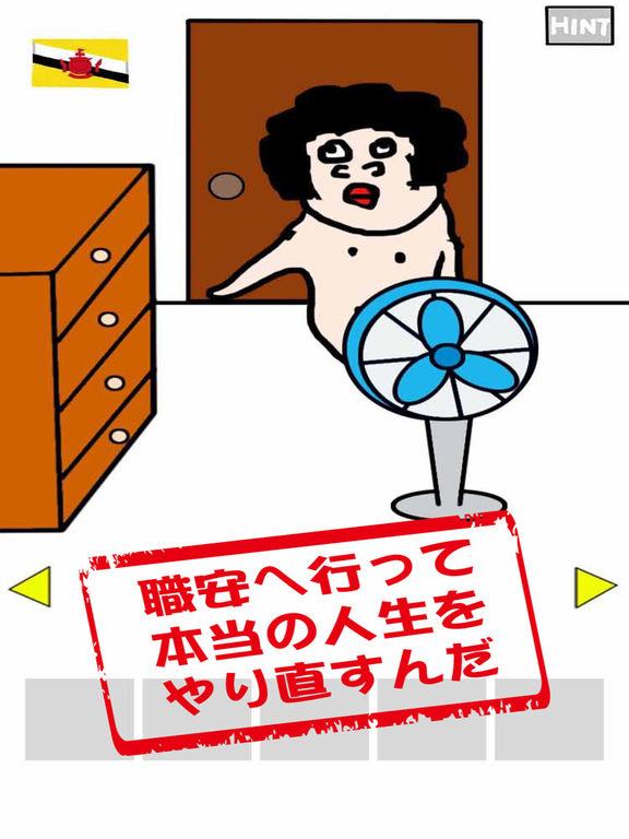 http://a3.mzstatic.com/jp/r30/Purple20/v4/cc/ee/77/ccee77d9-b36d-6934-234e-2143e6b3b3df/sc1024x768.jpeg