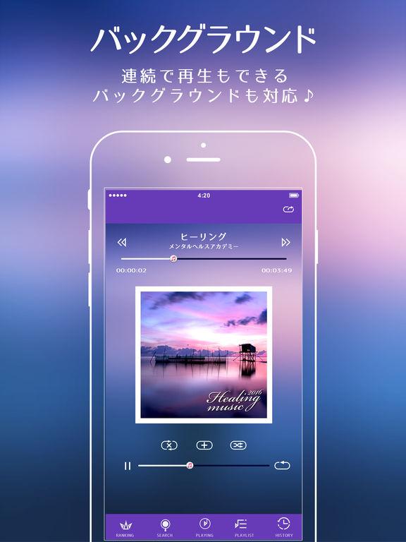 http://a3.mzstatic.com/jp/r30/Purple20/v4/d2/ff/52/d2ff5249-468e-e3cb-2002-f1705ff8b798/sc1024x768.jpeg