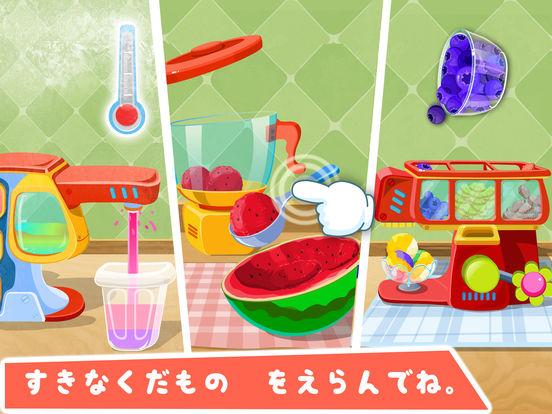http://a3.mzstatic.com/jp/r30/Purple20/v4/f0/fc/c1/f0fcc141-27cc-c6f1-ba72-fe46d3948233/sc552x414.jpeg