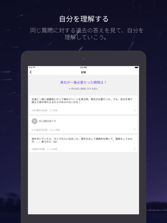 http://a3.mzstatic.com/jp/r30/Purple22/v4/15/87/0e/15870eb6-c9ee-ac03-ba81-dd45a7c111c9/sc1024x768.jpeg