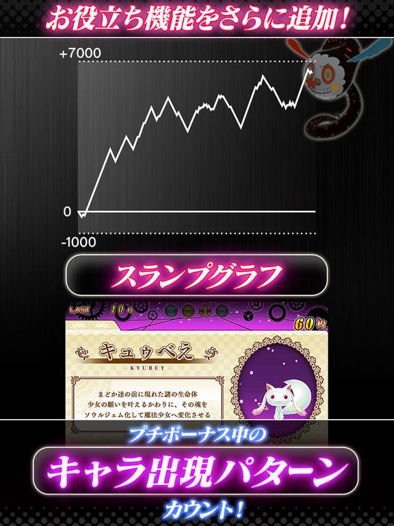http://a3.mzstatic.com/jp/r30/Purple22/v4/ef/e3/f1/efe3f1ad-748c-f7fc-738b-a478ee8a17d0/sc1024x768.jpeg