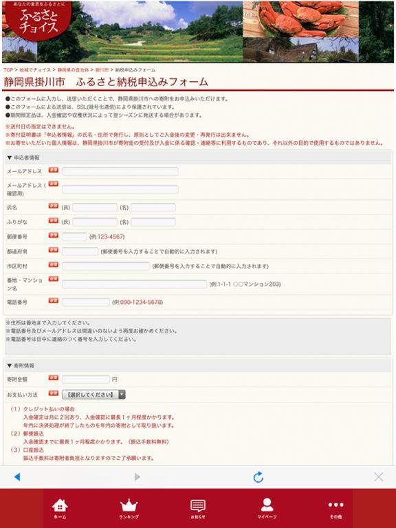 http://a3.mzstatic.com/jp/r30/Purple30/v4/09/87/24/098724e9-5bca-c5ba-dc6f-57dc13562f48/sc1024x768.jpeg