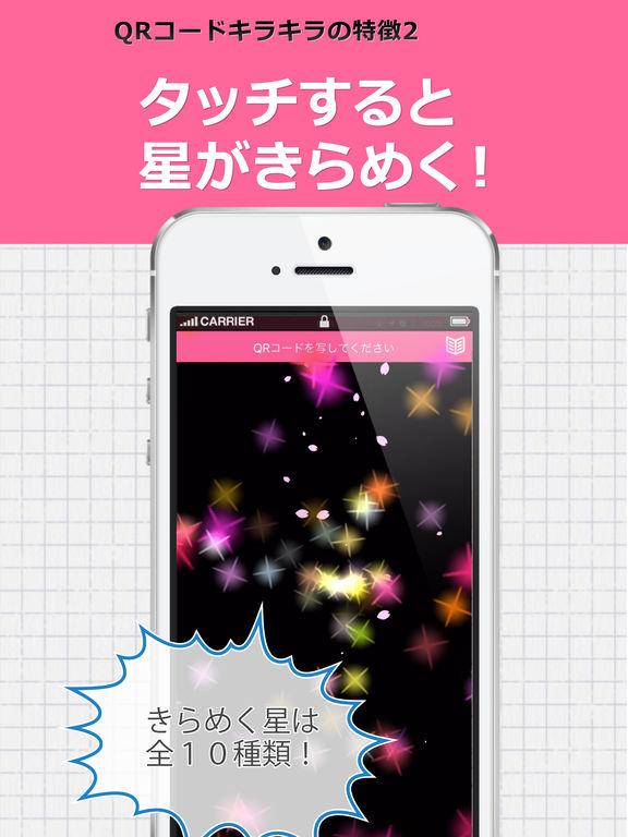http://a3.mzstatic.com/jp/r30/Purple30/v4/59/a8/51/59a851ca-3569-aed1-449b-aa656e1c5bc8/sc1024x768.jpeg