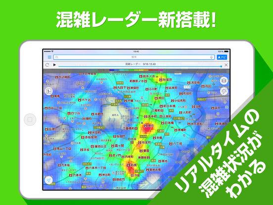 http://a3.mzstatic.com/jp/r30/Purple41/v4/8a/9e/36/8a9e36c7-e880-8bb7-7486-ca8e1a5f68da/sc552x414.jpeg