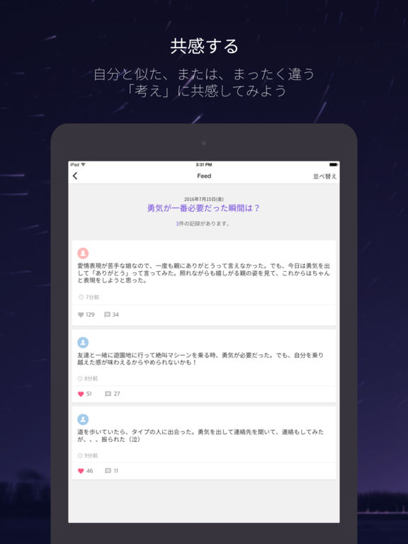 http://a3.mzstatic.com/jp/r30/Purple42/v4/67/e1/77/67e1773d-57e2-e5aa-22f9-b106f0fae5da/sc1024x768.jpeg