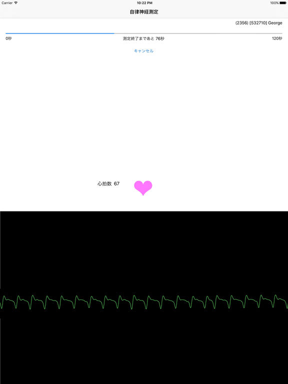 http://a3.mzstatic.com/jp/r30/Purple42/v4/d1/ab/2b/d1ab2b51-260c-6b73-be67-1bcbef36cc68/sc1024x768.jpeg