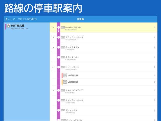 http://a3.mzstatic.com/jp/r30/Purple49/v4/03/37/8c/03378c65-f21a-37ba-5b26-aeadeb4d4b2d/sc552x414.jpeg