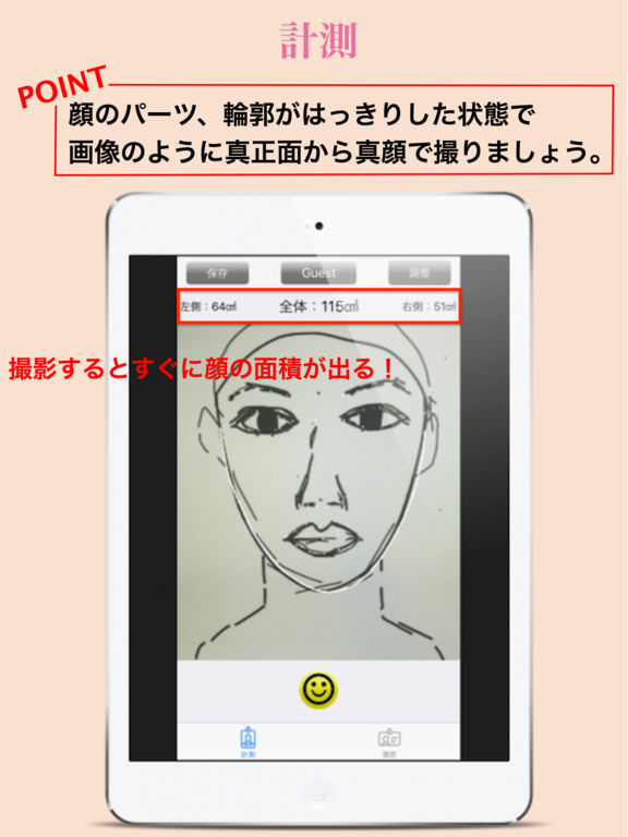 http://a3.mzstatic.com/jp/r30/Purple49/v4/38/0e/a5/380ea5d4-41ca-16ca-47d3-112fce0b9647/sc1024x768.jpeg