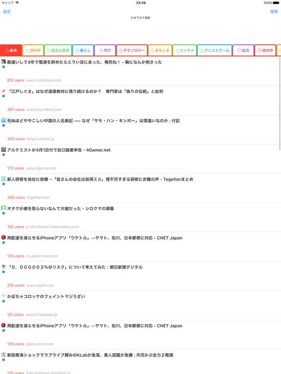 http://a3.mzstatic.com/jp/r30/Purple49/v4/9c/31/77/9c3177e7-a678-707c-e620-f4a198556c38/sc1024x768.jpeg