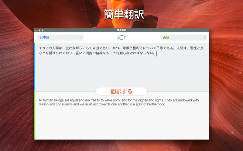 2016年10月25日Macアプリセール ノイズ処理/美化加工アプリ「iFoto Denoise」が値下げ!