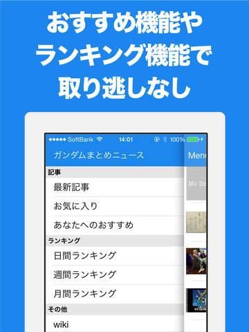 http://a3.mzstatic.com/jp/r30/Purple5/v4/03/26/d8/0326d84d-f0c6-e430-435f-dbdf2ceee0e2/screen480x480.jpeg